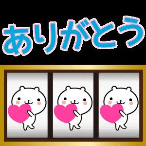 動く 小賢しいちびクマ(スロット) messages sticker-0