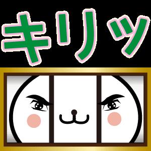 動く 小賢しいちびクマ(スロット) messages sticker-4