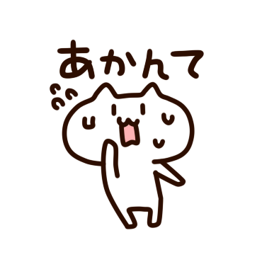 Osaka cat messages sticker-9