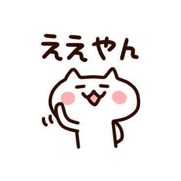 Osaka cat messages sticker-5