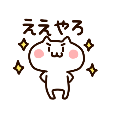 Osaka cat messages sticker-6