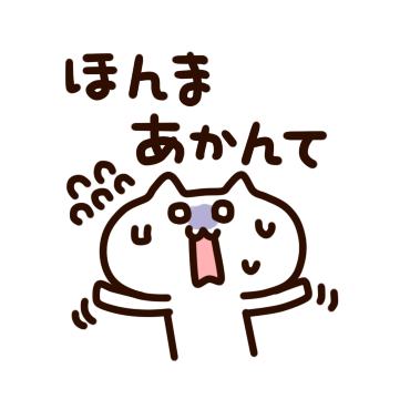 Osaka cat messages sticker-10
