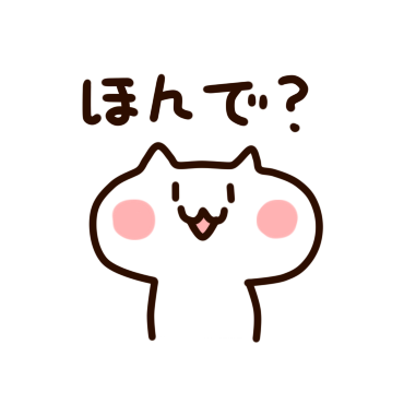 Osaka cat messages sticker-3