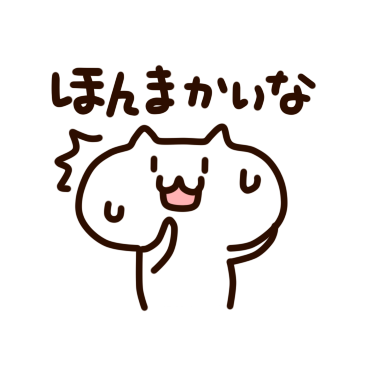 Osaka cat messages sticker-2