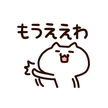 Osaka cat messages sticker-7