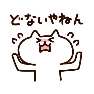 Osaka cat messages sticker-1