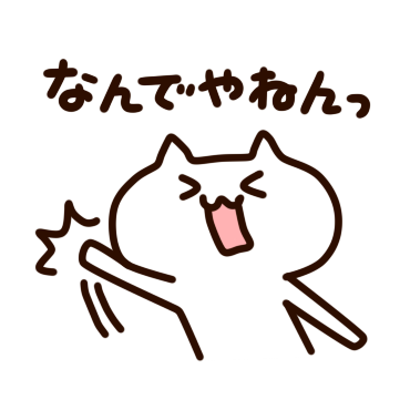 Osaka cat messages sticker-0
