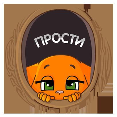Белка Крошка Ши – новые стикеры messages sticker-5
