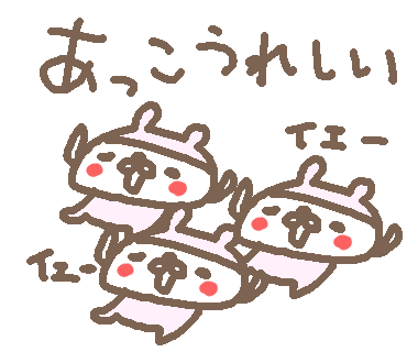 Akko Bear Stickers! messages sticker-9