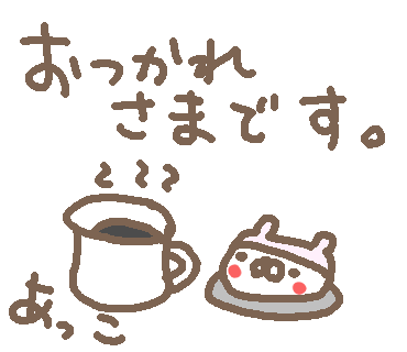 Akko Bear Stickers! messages sticker-5
