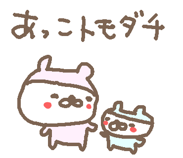 Akko Bear Stickers! messages sticker-10