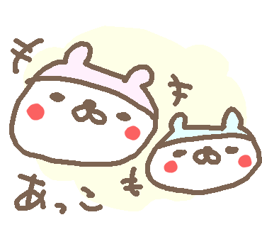 Akko Bear Stickers! messages sticker-4