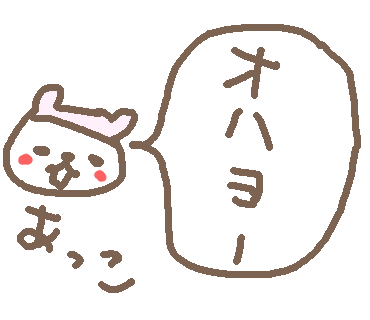 Akko Bear Stickers! messages sticker-2