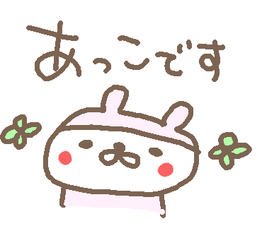 Akko Bear Stickers! messages sticker-0