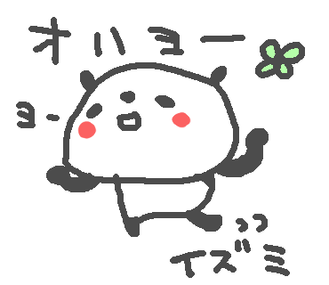 Izumi Panda Stickers! messages sticker-2
