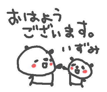 Izumi Panda Stickers! messages sticker-1