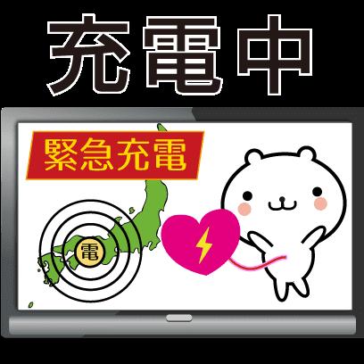 動く 小賢しいちびクマ(TV) messages sticker-9