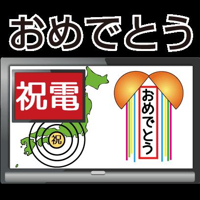 動く 小賢しいちびクマ(TV) messages sticker-10