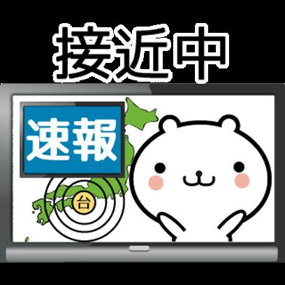 動く 小賢しいちびクマ(TV) messages sticker-0