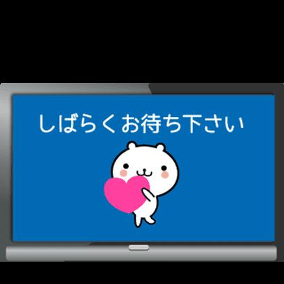 動く 小賢しいちびクマ(TV) messages sticker-4