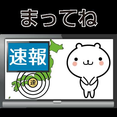 動く 小賢しいちびクマ(TV) messages sticker-11