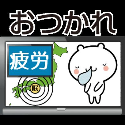 動く 小賢しいちびクマ(TV) messages sticker-8