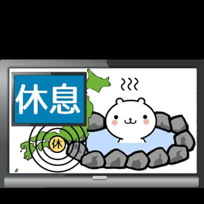 動く 小賢しいちびクマ(TV) messages sticker-6