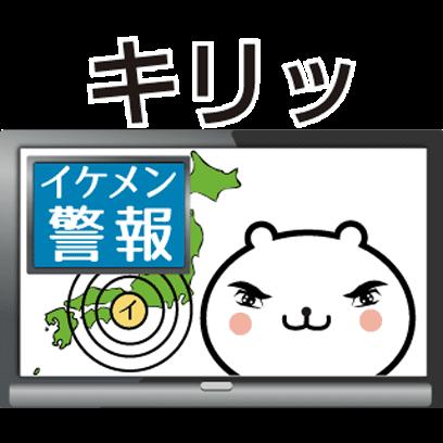 動く 小賢しいちびクマ(TV) messages sticker-1