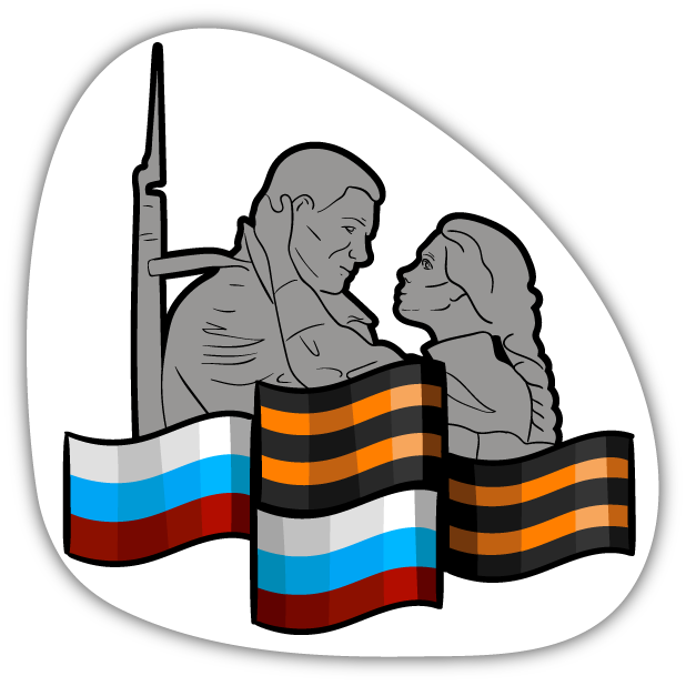 Victory Day - May 9 messages sticker-7