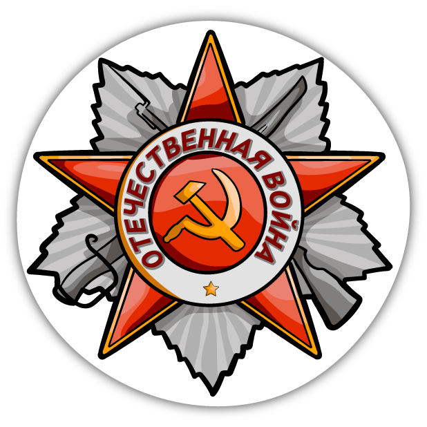 Victory Day - May 9 messages sticker-3