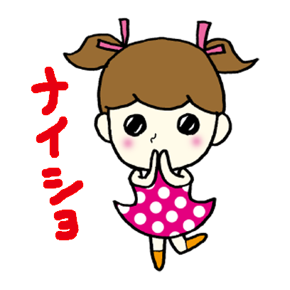 関西弁女子 messages sticker-7