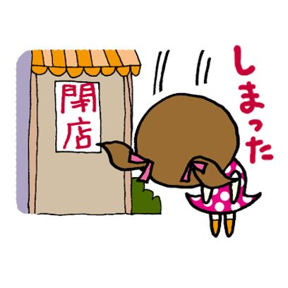 関西弁女子 messages sticker-6