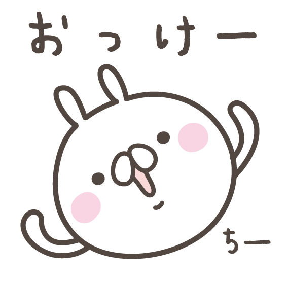 CHIchan messages sticker-7