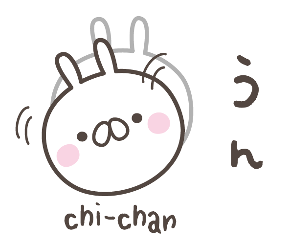 CHIchan messages sticker-10