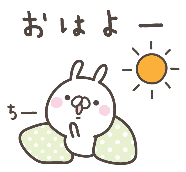 CHIchan messages sticker-4