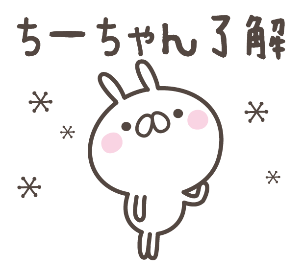 CHIchan messages sticker-6