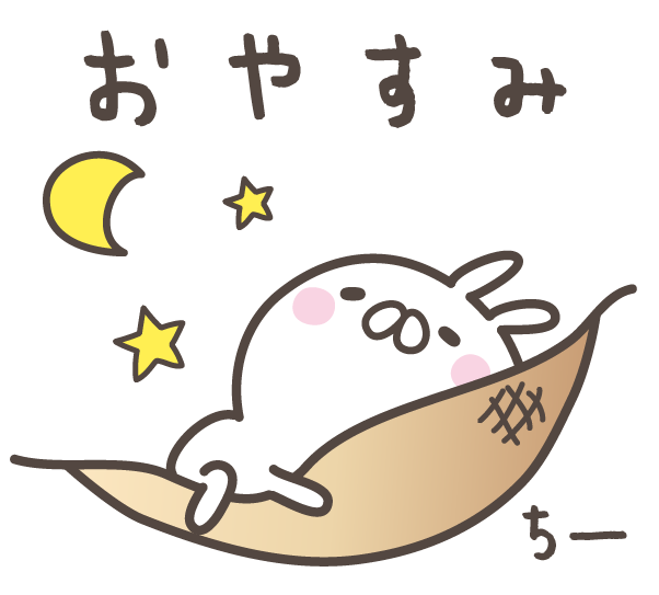 CHIchan messages sticker-5