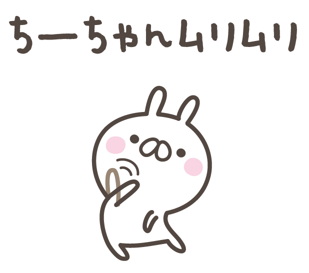 CHIchan messages sticker-11