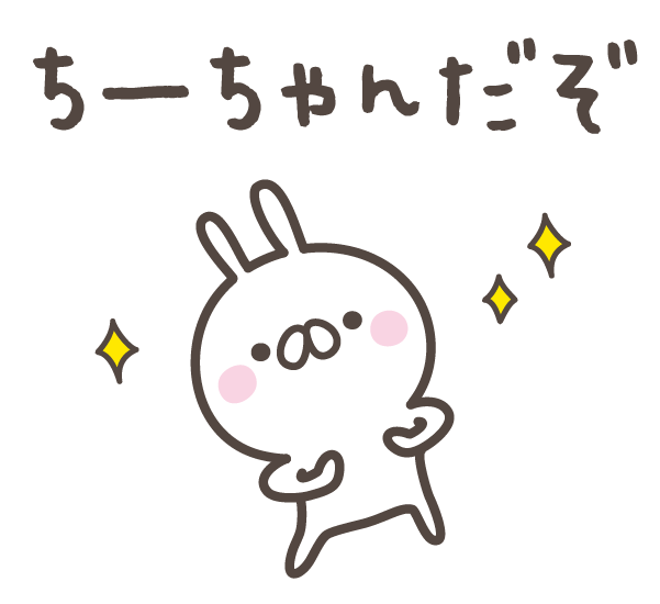 CHIchan messages sticker-1