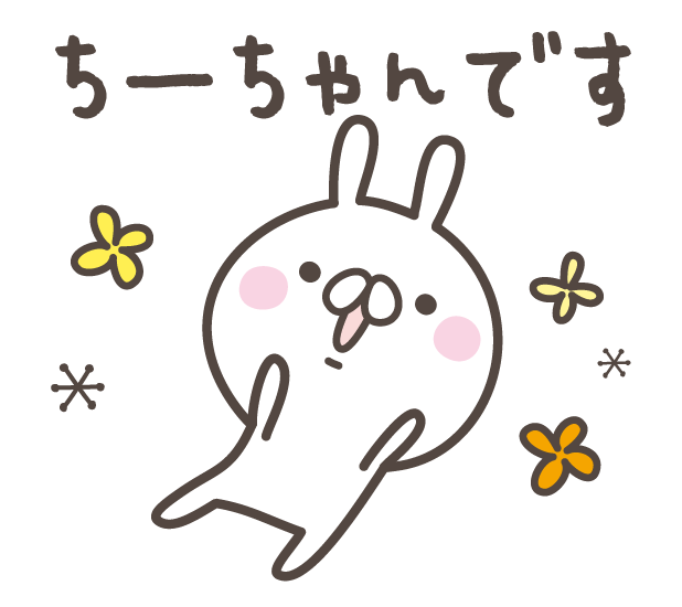 CHIchan messages sticker-0