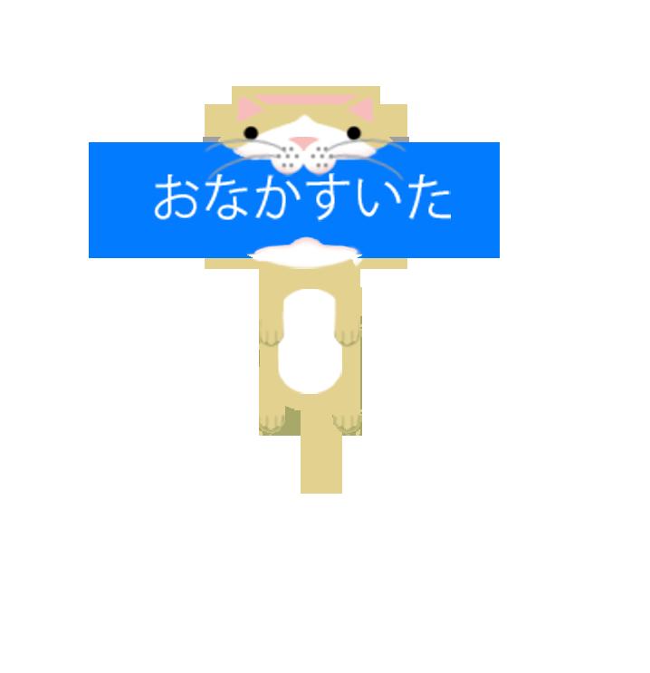 ふきだしにかみつくどうぶつたち messages sticker-1