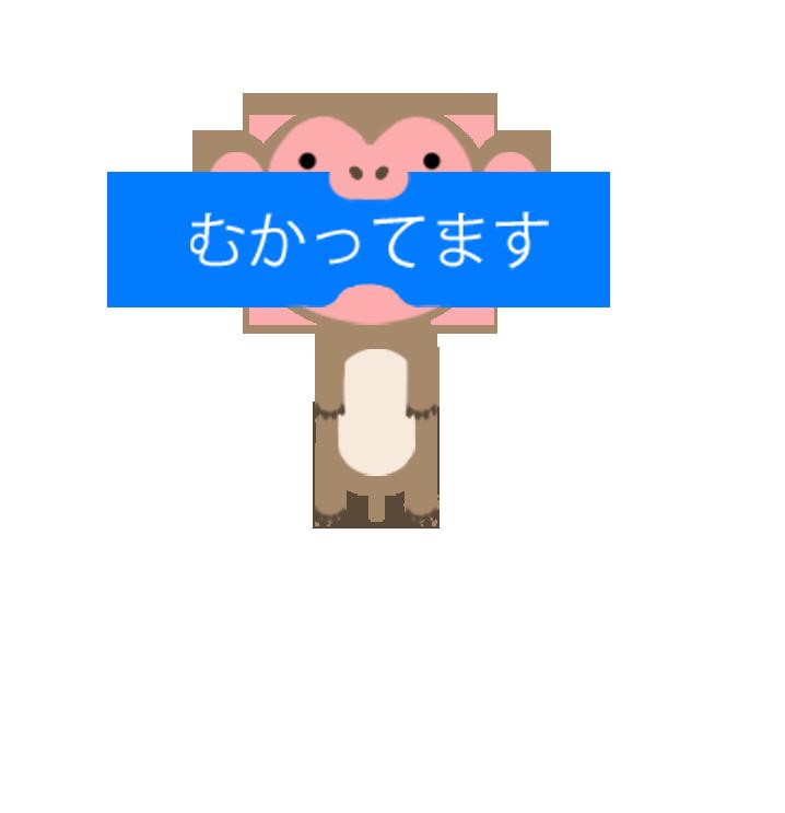 ふきだしにかみつくどうぶつたち messages sticker-5