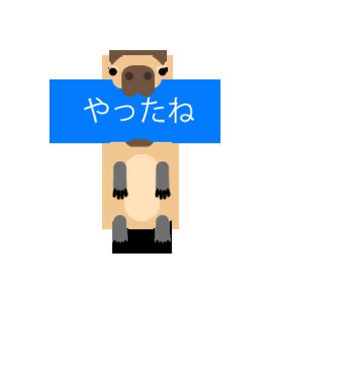 ふきだしにかみつくどうぶつたち messages sticker-8