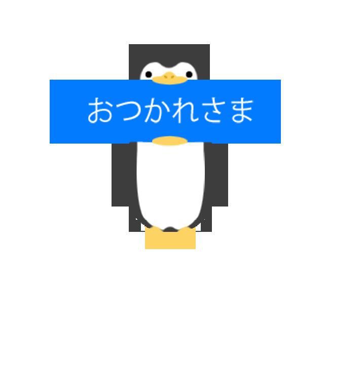 ふきだしにかみつくどうぶつたち messages sticker-9