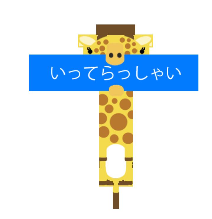 ふきだしにかみつくどうぶつたち messages sticker-7