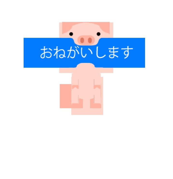 ふきだしにかみつくどうぶつたち messages sticker-10