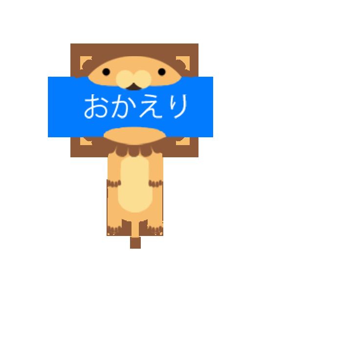 ふきだしにかみつくどうぶつたち messages sticker-0