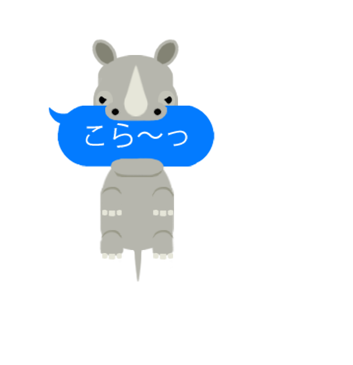 ふきだしにかみつくどうぶつたち messages sticker-2