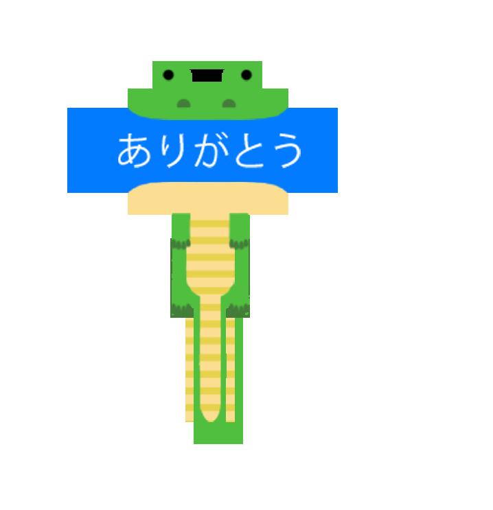 ふきだしにかみつくどうぶつたち messages sticker-11