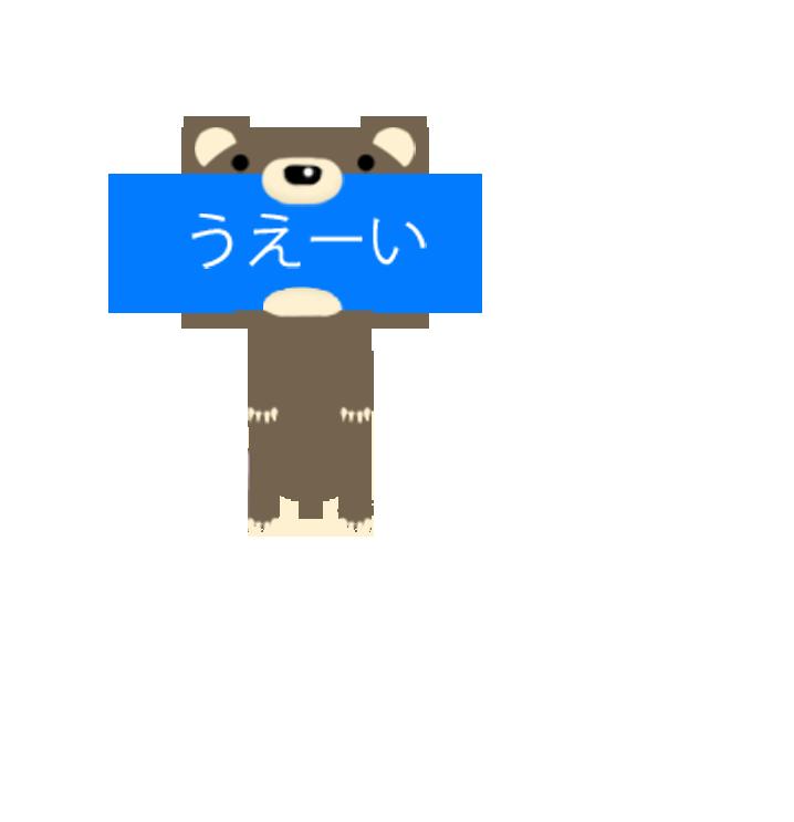 ふきだしにかみつくどうぶつたち messages sticker-3